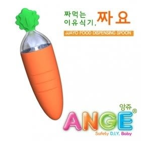 韓國 ANGE 擠壓式嬰兒餵食器