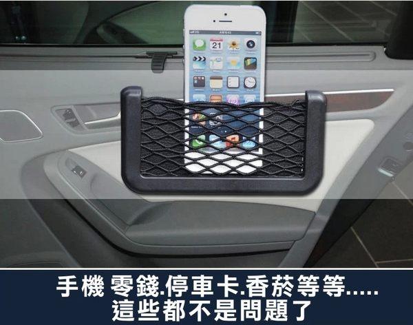 車用 汽車置物網 20X8CM 汽車網狀雜物收納盒 創意汽車用品 車用收納
