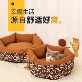 貓窩 貓窩狗窩 深度睡眠寵物窩墊 冬季長毛貓墊寵物用品亞馬遜爆款 雙11推薦爆款