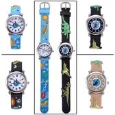 兒童手錶卡通恐龍小男孩3-9歲男童小學生卡通動漫防水指針式腕錶
