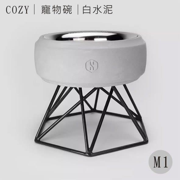 Pet's Talk~SPUTNIK 寵物碗架 Cozy Cement Bowl - 白水泥+黑架(M1)