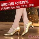 廣場舞鞋女成人四季中高跟新款拉丁舞蹈鞋軟底廣場舞跳舞女鞋摩登