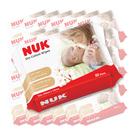 NUK - 嬰兒純棉乾濕兩用巾80抽 30包/箱