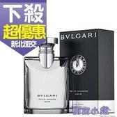 BVLGARI Soir 寶格麗 大吉嶺夜香 男性淡香水 30ml