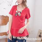 【Kinloch Anderson 金安德森女裝】圓領蝴蝶結剪接上衣(荷葉 剪接 假兩件上衣)