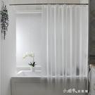浴簾浴室洗澡浴簾套裝免打孔防水加厚衛生間淋浴隔斷簾子掛簾門窗簾布【全館免運】