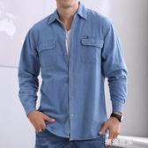 2020春裝大碼潮男裝牛仔襯衫外套夏季薄款休閒上衣長袖寬鬆工作服『潮流世家』