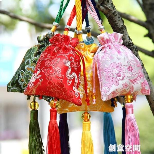端午節古風防疫錦緞香包香囊袋高檔空袋子小掛件驅蚊diy材料香袋 創意新品