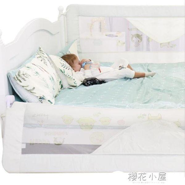 德仕盾嬰兒兒童床護欄床擋板大床1.8米床圍欄寶寶防摔防護欄通用igo『櫻花小屋』