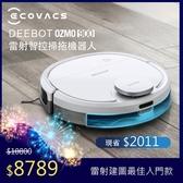 [ECOVACS 科沃斯]智慧掃地機器人 DEEBOT OZMO 900