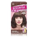 卡樂芙優質染髮霜-銀河灰棕50g*2