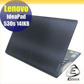 【Ezstick】Lenovo IdeaPad 530S 14 IKB Carbon黑色立體紋機身貼 DIY包膜
