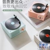 藍牙音箱復古唱機迷妳家用小音響便攜手機3d環繞【英賽德3C數碼館】