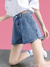 牛仔短褲 高腰牛仔短褲女2021年夏季新款寬鬆顯瘦闊腿褲潮ins網紅開叉熱褲  【618 大促】