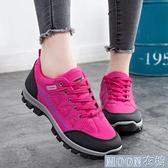 登山鞋戶外登山鞋女季防水輕便徒步鞋女士運動鞋防滑耐磨休閒鞋跑步 快速出貨