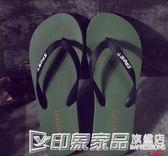 地途人字拖男士夏季防滑涼拖鞋個性韓版潮流夾腳室外沙灘鞋男涼鞋 印象家品旗艦店
