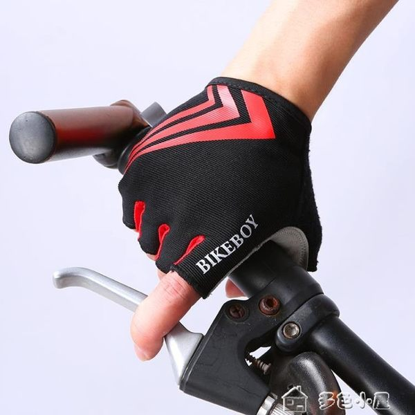 騎行手套半指山地車自行車手套男女單車騎行裝備短指手套 多色小屋