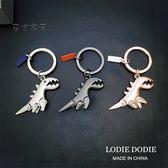 鑰匙圈情侶agnes b.韓國創意可愛小恐龍汽車鑰匙扣鍊男女情侶卡通個性掛最後一天全館八折