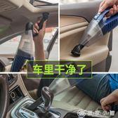 車載吸塵器無線強力車用充電式大功率家用兩用迷你小型汽車車內專 優家小鋪