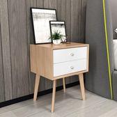 北歐臥室創意實木小床頭櫃迷你個性邊櫃簡易收納櫃儲物櫃簡約現代FA