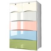 40/65cm寬多層抽屜式收納櫃子大號塑料兒童置物櫃寶寶衣櫃儲物櫃 「顯示免運」