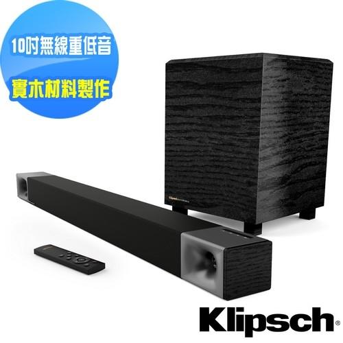 送山水快煮壺+1.8m光纖線【美國Klipsch】3.1聲道 Soundbar Cinema 600