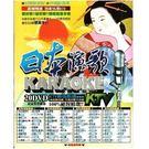日本演歌卡拉OK伴唱DVD (20片裝)...