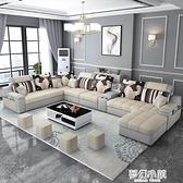布藝沙發北歐客廳現代簡約大小戶型科技布沙發可拆洗u型組合套裝 ATF 夢幻小鎮