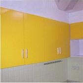 壁櫃 吊柜廚房陽臺浴室儲物柜壁掛掛柜壁柜壁櫥墻上置物架衣櫥頂柜