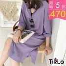 連身裙 -Tirlo-推薦!氣質前釦襯衫...
