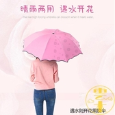 做雨傘晴雨兩用折疊太陽傘黑膠防曬【雲木雜貨】