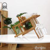 紅酒架擺件高腳杯架實木簡約葡萄酒架 創意紅酒杯架倒掛歐式家用 港仔會社