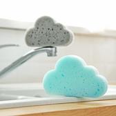 雲朵造型海綿擦(單入) 廚房用品 強力   去污 洗碗布 刷鍋 魔力擦 居家用品【G012-2】MY COLOR