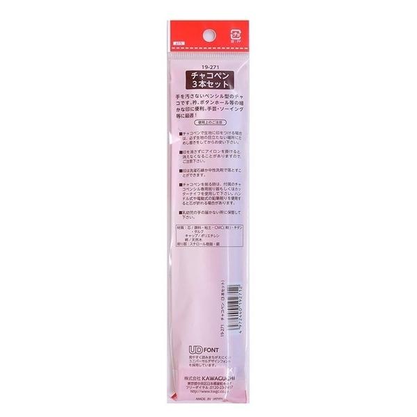 又敗家@日本製造KAWAGUCHI縫紉粉土鉛筆(3色)19-271縫紉記號筆記號消失筆裁縫水消筆拼布記號筆粉土