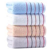 毛巾 純棉加厚洗臉巾柔軟吸水全棉四條裝