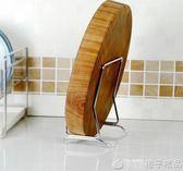 廚房置物架菜板架砧板架收納架坐式落地加厚免打孔304不銹鋼家用       橙子精品