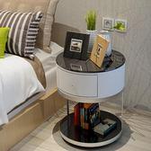 圓形床頭櫃簡約現代白色北歐床邊桌創意儲物角幾歐式五金邊幾 igo全館免運