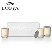 澳洲ECOYA 經典迷你水晶香氛蠟燭3入禮盒