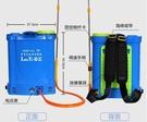 台灣現貨噴霧器農用噴霧器背負式電動噴霧器20L容量電動噴霧機 酷男精品館