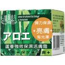廣源良蘆薈強效保濕活膚霜80ml【康是美...