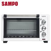 【SAMPO 聲寶】20L電烤箱(KZ-XD20)