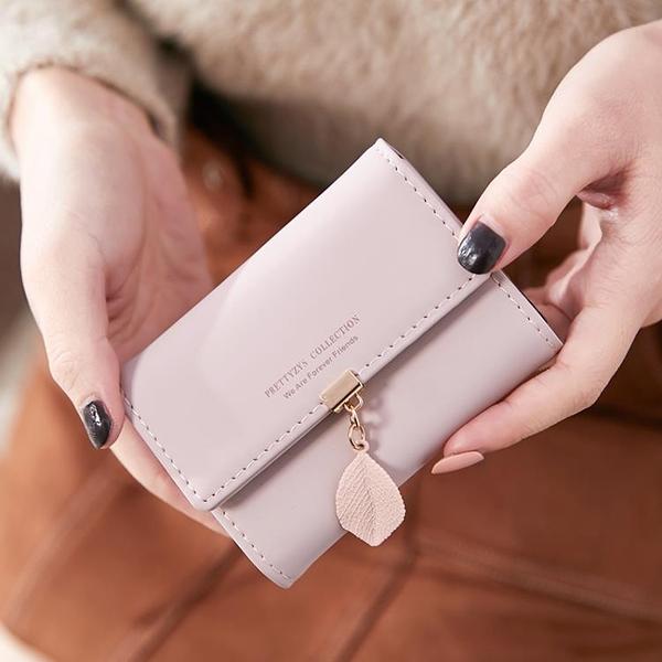 小卡包 2021新款小巧卡包女式超薄零錢包卡片包大容量多卡位信用卡卡片套 歐歐