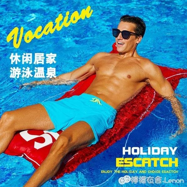 沙灘褲男速干可下水寬鬆海邊度假短褲潮休閒男士防尷尬溫泉游泳褲 檸檬衣舍