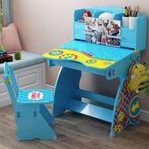 兒童學習桌椅套裝簡約女孩男孩書桌書柜組合小學生課桌寫字臺家用TA5039【雅居屋】