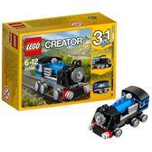 樂高創意百變系列31054藍色小火車 LEGO Creator 積木玩具【潮男街】