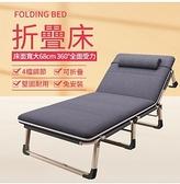新北現貨 免運費 折疊床 摺疊椅 躺床 躺椅 辦公室床 單人床 午休床 午睡床 睡椅床 看護床