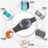 斯沃琪硅膠表帶手錶帶針扣17mm19mm Swatch硅膠橡膠手錶帶   圖拉斯3C百貨