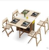 餐桌小戶型家用折疊餐桌多功能簡易小型北歐現代6人伸縮吃飯桌子LX 晶彩