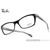 RayBan 光學眼鏡 RB5255F 2034 (黑-透明) 低調沉穩簡約百搭 平光鏡框 # 金橘眼鏡