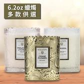 美國 VOLUSPA Japonica 香氛蠟燭 6.2oz【BG Shop】多款可選